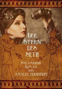 Der Stern des Seth (© Amalia Zeichnerin)